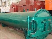 乌苏木材浸渍灌设备厂家咨询
