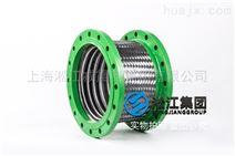 北京DN80mm金属软管/工业金属接头