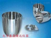 北京Pt铂金坩埚250ml 加工铂金规格