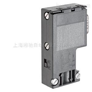 西门子RS485DP插头