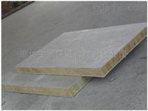 屋面硬质憎水岩棉板