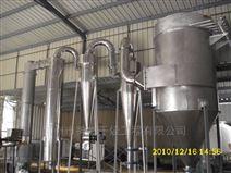 咪唑烷专用气流干燥机