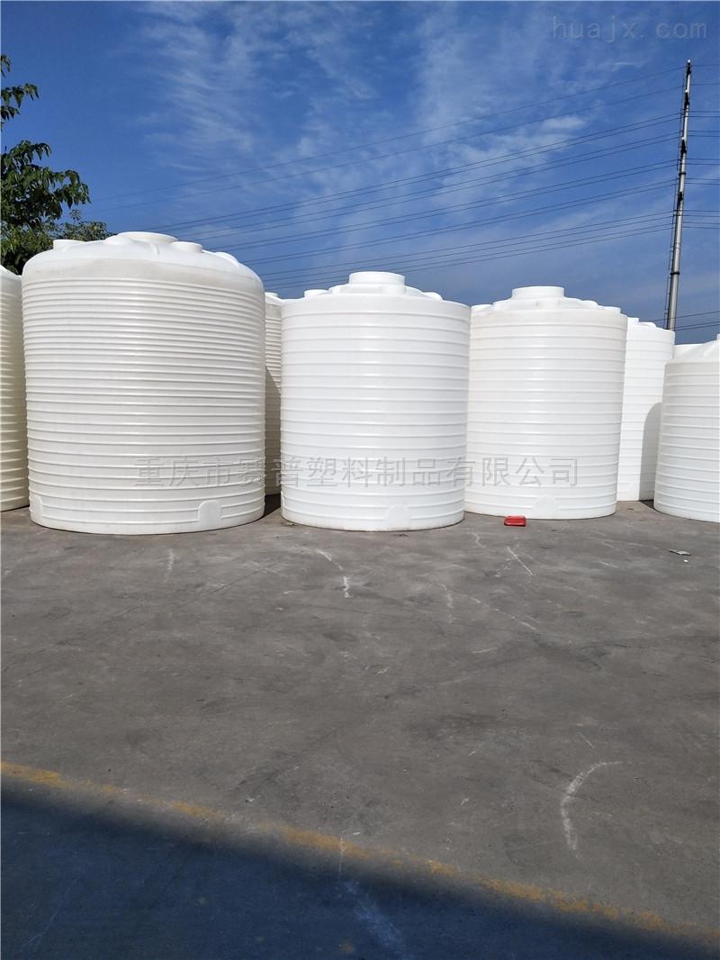 重庆耐酸碱液体储存罐厂家