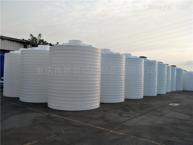 供应重庆5吨塑料储水罐厂家