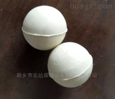 橡胶弹跳球振动筛网防堵塞专用50毫米橡胶球