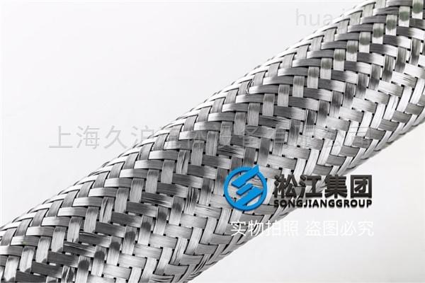 安顺25kg不锈钢金属软管现货质优