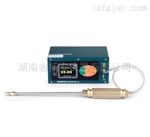 便携式甲烷浓度检测仪