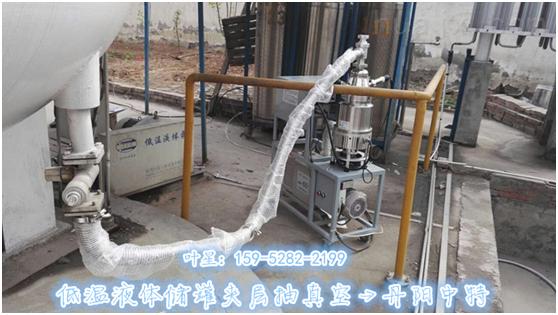 供应医用氧低温储罐抽真空厂家