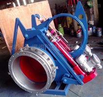 500电液动扇形盲板阀/扇形插板阀型号