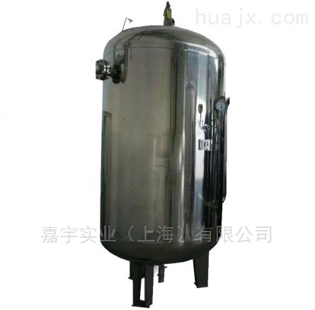 嘉宇优质不锈钢储气罐