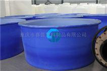 供应1000L塑料桶容器腌制泡菜桶厂家