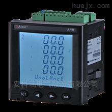 安科瑞APM800/MLOG SD卡储存电度表