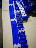 882T塑料链板