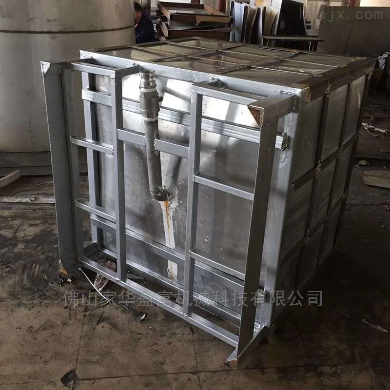 涂料油漆不锈钢周转缸 中转槽  化工储罐