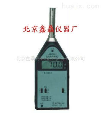 AWA5661C型精密脉冲声级计