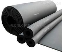 橡塑管厂家,橡塑保温管单价