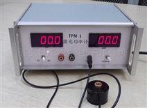 测电压功率计H