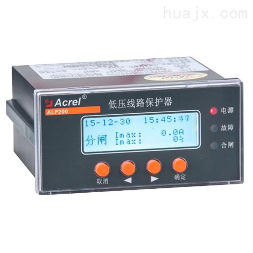 ARD3-100/M+90L 综合管廊电动机保护器