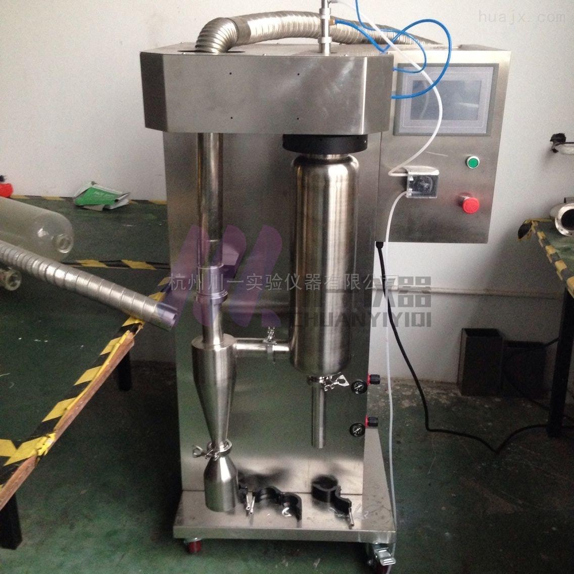 实验室小型喷雾干燥机CY-8000Y高温化造?;?/><p>摘要:实验室小型喷雾干燥机CY-8000Y高温化造?;?a href=