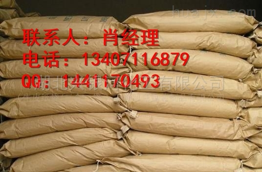 717阴离子树脂生产厂家