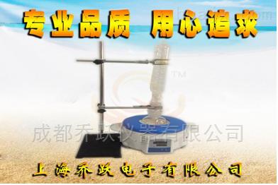QYXT-250S蛇形脂肪抽出器