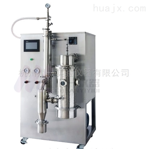 中草药低温喷雾干燥机CY-6000Y小型真空造粒