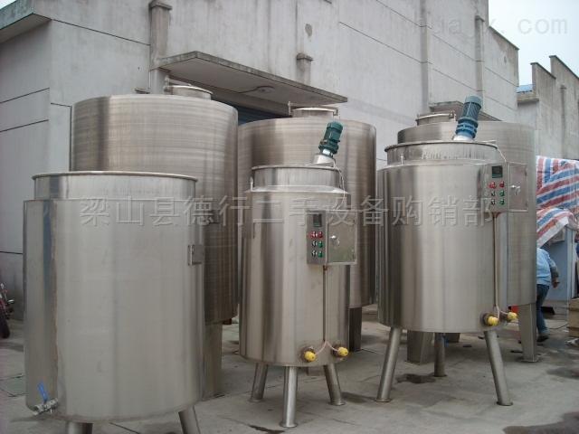 供应出售二手液体搅拌罐