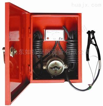 SP-E1型静电接地报警器 油站用固定式