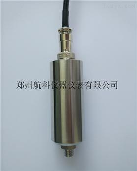 JX73A一体化机壳振动变送传感器