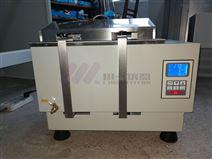 血站血液融浆机SC-4熔化振荡解冻水箱