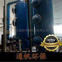 优质高效低耗能恶臭处理设备