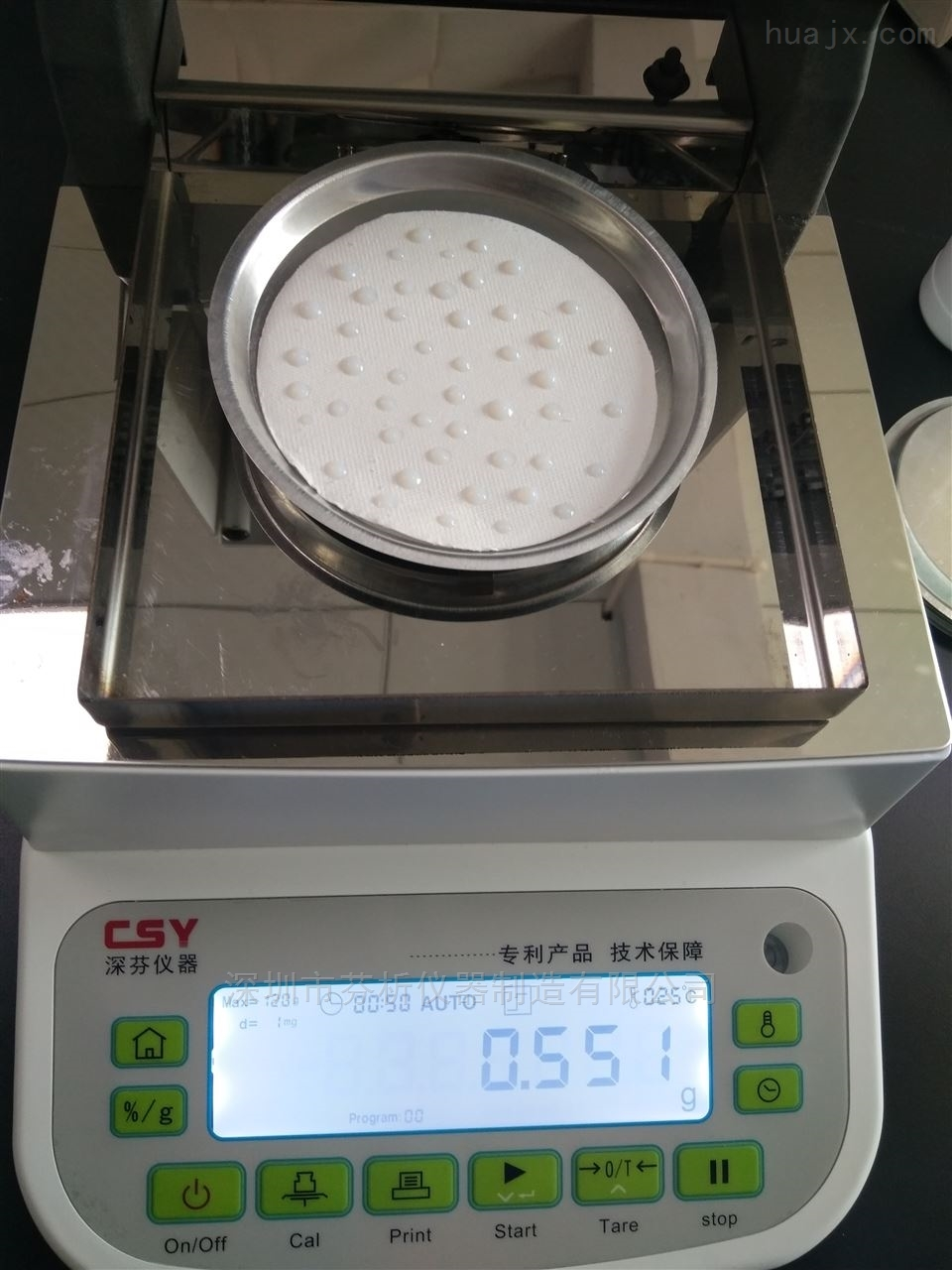 导热硅脂固含量测试仪