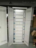 720芯odf光纤配线柜ODF配线机柜配线架