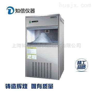 雪花制冰机 全自动连续制冰