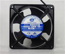厂家供应12038机箱机柜专用散热风扇220V