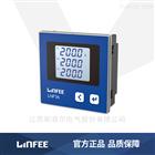 领菲智能电力仪表LNF36电流表带谐波测量