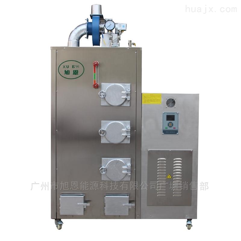 浙江旭恩生物质颗粒蒸汽发生器节能蒸汽锅炉