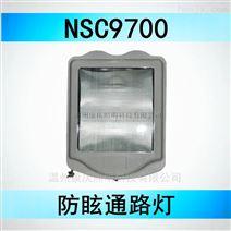 NSC9700-400W订货 金卤灯400W