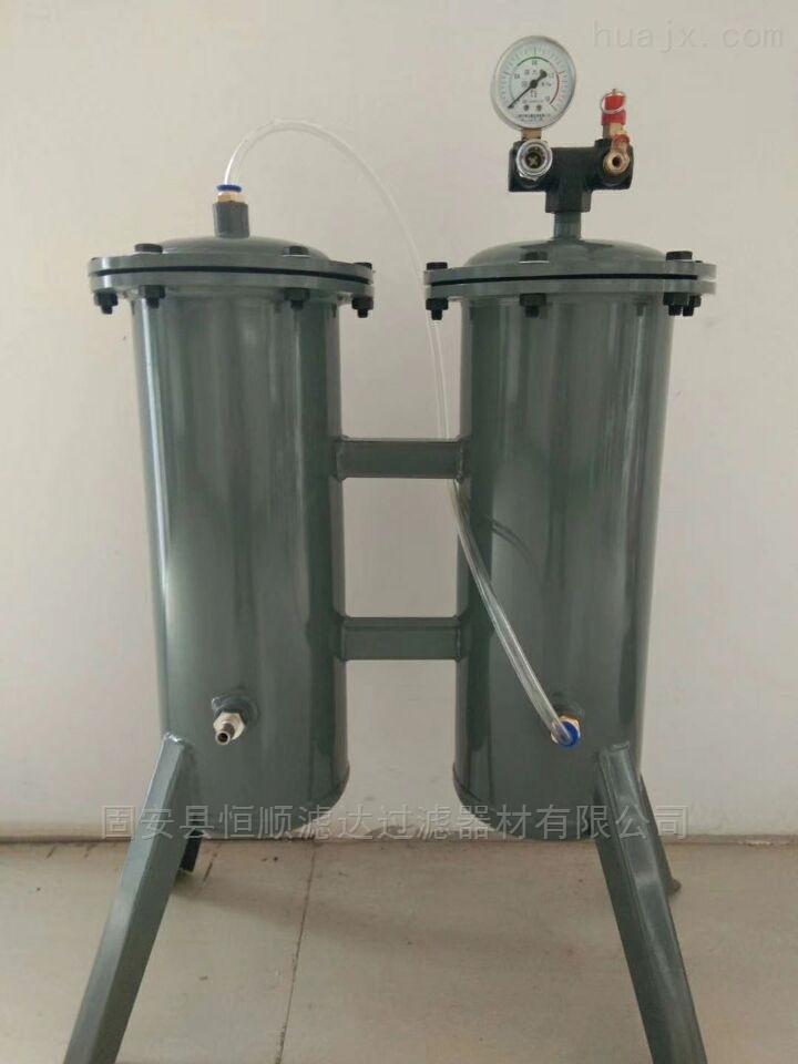 DN50压缩空气除水除油分离器