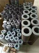 液压油滤芯厂家