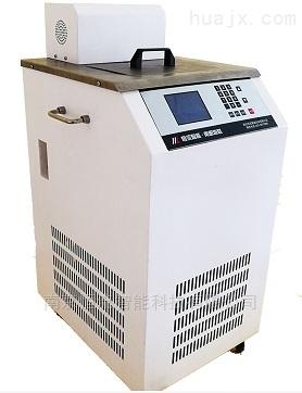 RTS-A型低温恒温槽(-100℃~95℃)