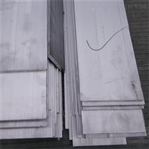 高品质3003铝排*6063镀锡铝排,进口2024排