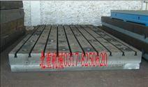 北重焊接平台