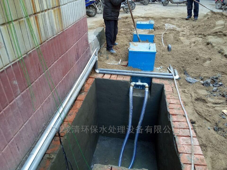 淮北0.5吨每小时地埋式污水处理设备