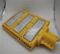 200WLED防爆灯 CCD298喷砂间防爆模组灯