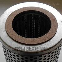 液压油滤芯 p160700唐纳森 润滑油滤清器