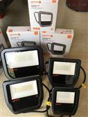 欧司朗LED泛光灯30W50W70W110W招牌灯户外灯