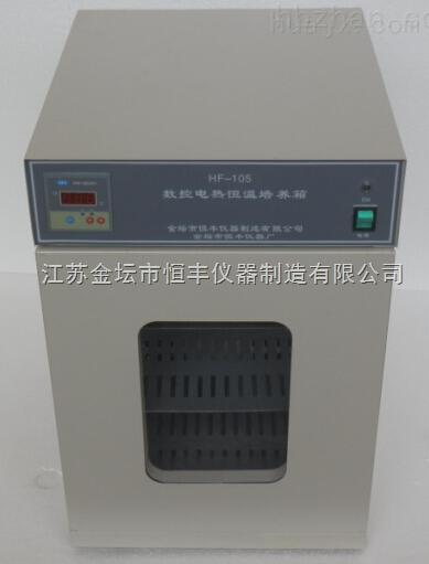 恒温培养箱使用环境分析