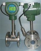 LUGB型管道型空气涡街流量计厂家供应