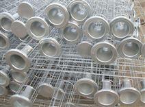 鹏龙厂家梯形除尘骨架的设计结构坚强可靠